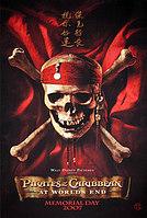 EXCLUSIV: Noi postere cu personajele din Pirates of the Caribbean 3, Exclusiv,Stiri VIP,Noutati Vedete